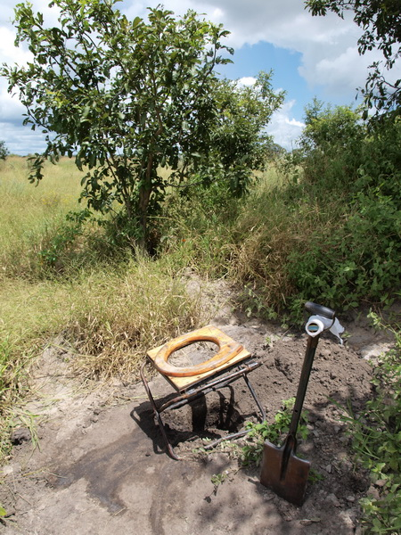 Loo with a view, Okavango Delta