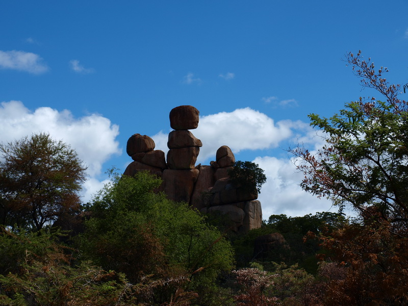 Matobo Game Park
