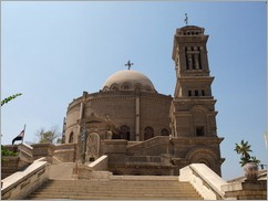 Chruch of St George, Old Town, Cairo