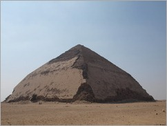 The False Pyramid, Dashur