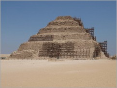 Step Pyramid, Saggara